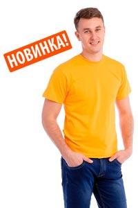 Футболки оптом от производителя - купить в Москве. Низкие цены! 21077a3341e4b